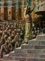 French artist James Tissot's depiction of Solomon's prayer at the dedication of the Temple