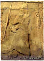 An image of an unidentified wall relief showing a king with his foot upon the neck of a captured king
