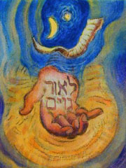 An image of a watercolor by British-American Alan Falk (1945-) portraying the light to the nations prophesied by Isaiah 60:1-3